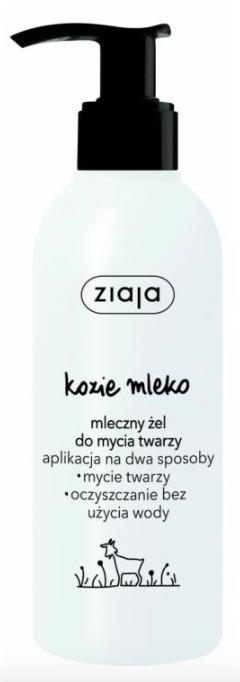 k-beauty, ziaja, kozie mlieko ,cistiaci gel